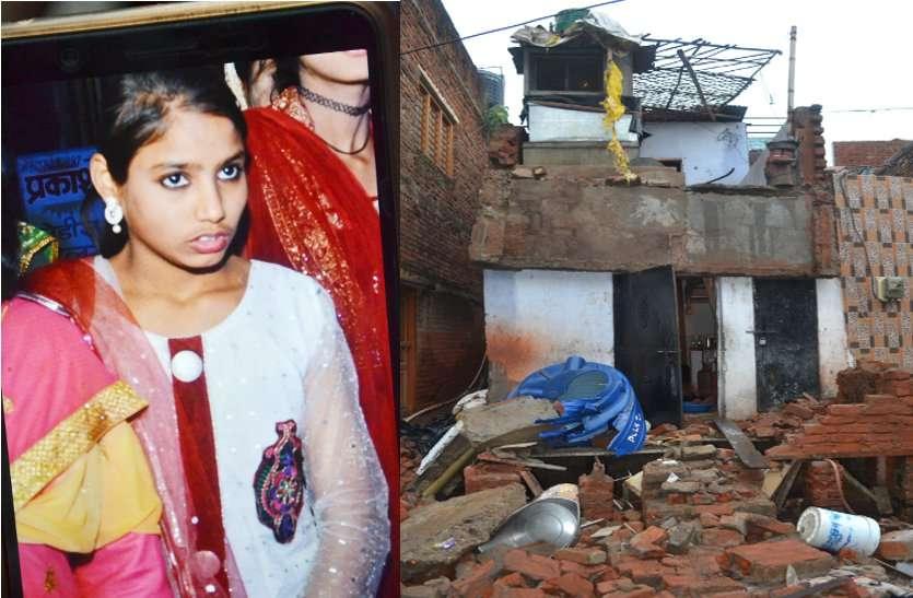 girl death in gwalior