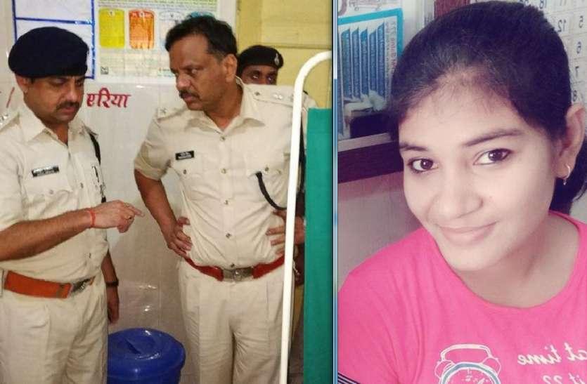 CM ड्यूटी में जा रही महिला आरक्षक ट्रेन से गिरी, चेन पुलिंग के बाद उतरते समय फिसला पैर और हो गई...