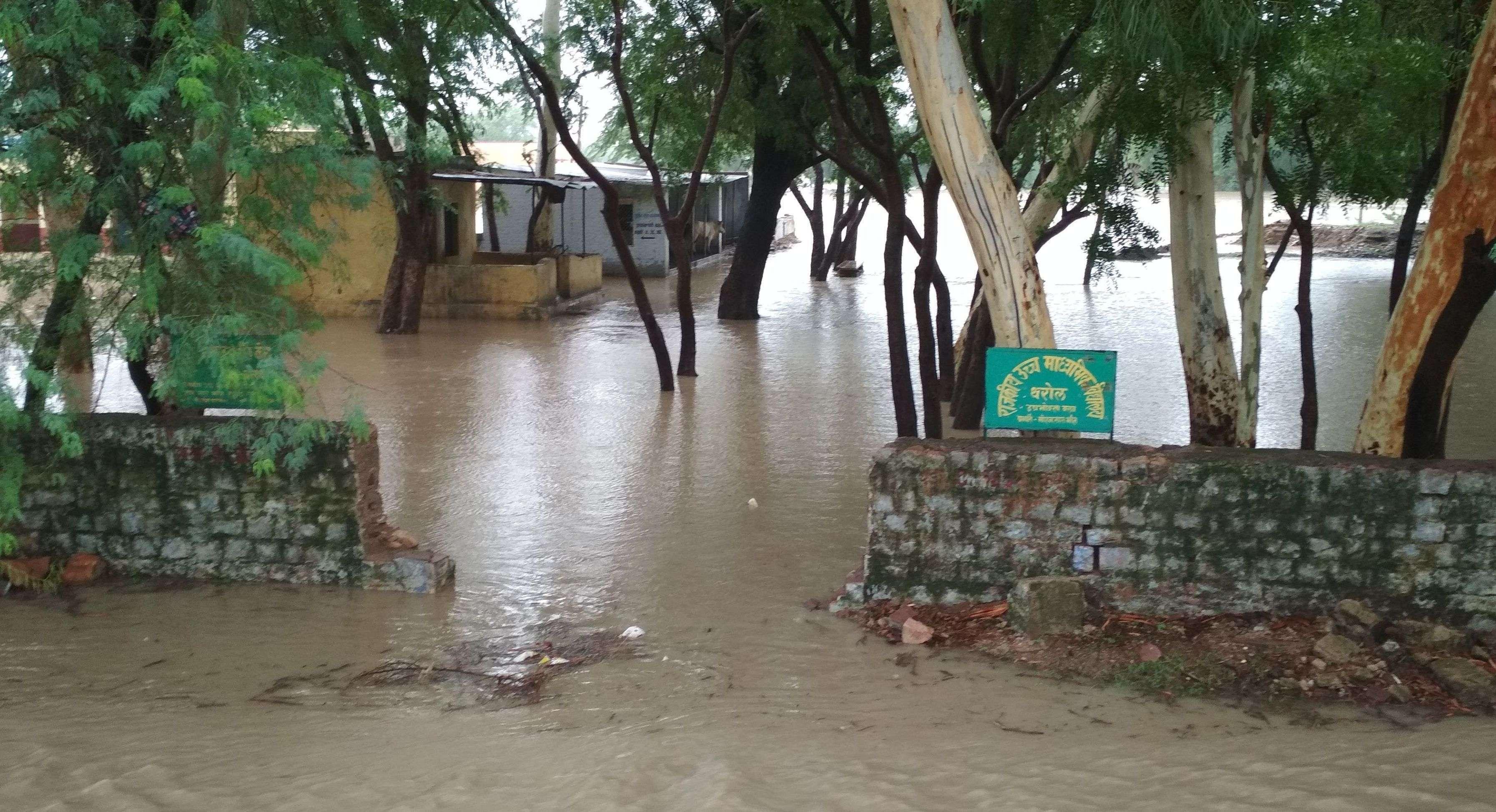 झालावाड़ जिले में झमाझम मूसलाधार बरसात...... देखिएं तस्वीरें