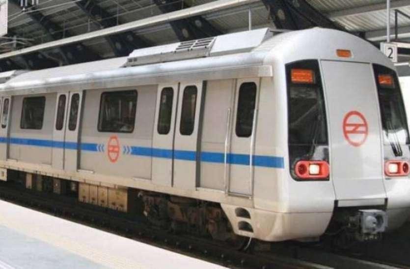 दिल्ली: मेट्रो के सामने कूद कर व्यक्ति ने की आत्महत्या, वायलेट लाइन सेवा रही बाधित