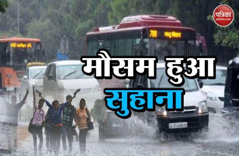 झमाझम बारिश से खिले दिल्लीवासियों के चेहरे, उमस भरी गर्मी से मिली राहत