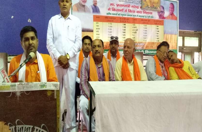 भाजपा ने किसानों के लिए चलाई कई योजाएं ,किया गया सम्मानित