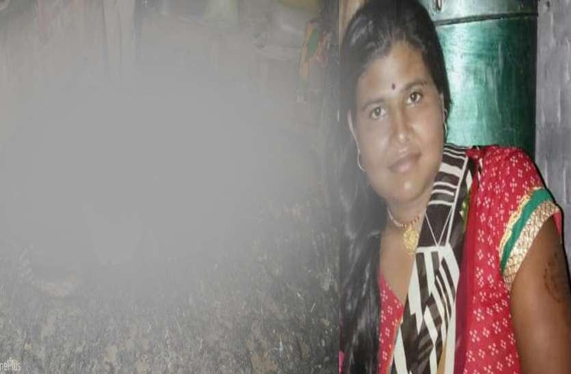 विवाहिता की संदिग्ध परिस्थितियों में जलकर मौत, परिजनों ने दर्ज कराया दहेज हत्या का मुकदमा, जांच में जुटी पुलिस