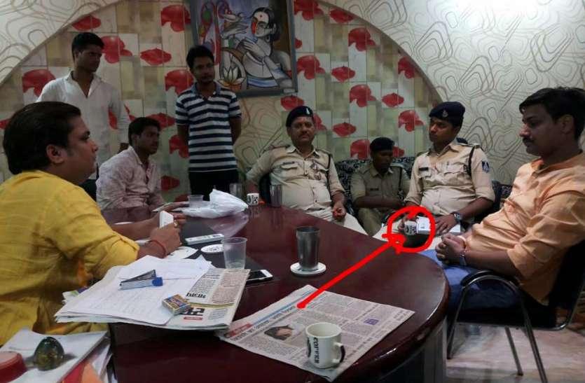 मध्यप्रदेश पुलिस के फोटो वायरल: जिसे गिरफ्तार करना था उसी के साथ बैठकर पी चाय