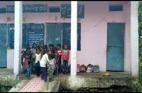 रोजाना स्कूल के नहीं खुल रहे ताले, अदिवासी क्षेत्र में स्कूल बेहाल