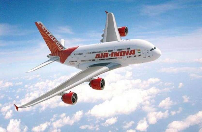क्या आपको पता है आसमान से कहां गिरती है प्लेन यात्रियों की पाॅटी? ये किस्सा उड़ा देगा होश