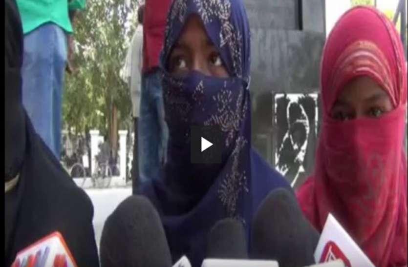 तीन तलाक पीड़ित महिला बेटियों के साथ बैठी धरने पर, नहीं हो रही सुनवाई