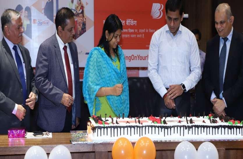 बैंक ऑफ बड़ौदा का 111वां स्थापना दिवस मनाया