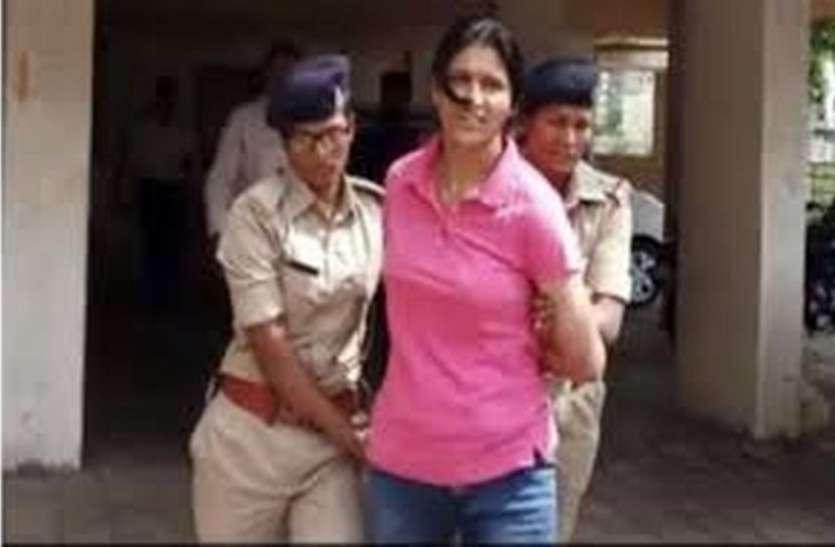 भावेश्री दावड़ा तीन दिन के पुलिस रिमांड पर
