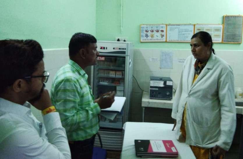 जिला अस्पताल का ब्लड बैंक मात्र एक कर्मचारी के भरोसे, केंद्रीय टीम ने असंतोष जताया