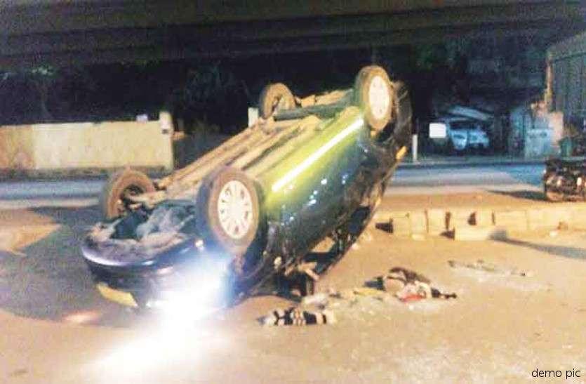 घर लौट रही सीआईएसएफ जवानों की हवा में उछलकर पलटी कार, 1 की मौत 2 घायल
