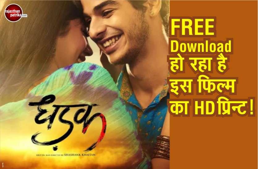Dhadak Full Movie Free Download in HD 720p Quality - Jaipur