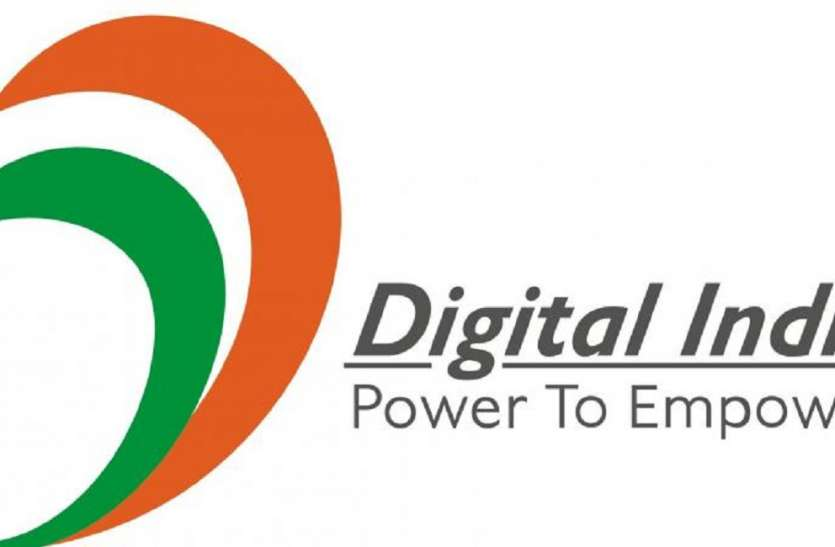 दुकानदार बेदर्दी के साथ तोड़ रहे पीएम के डिजिटल इंडिया का सपना