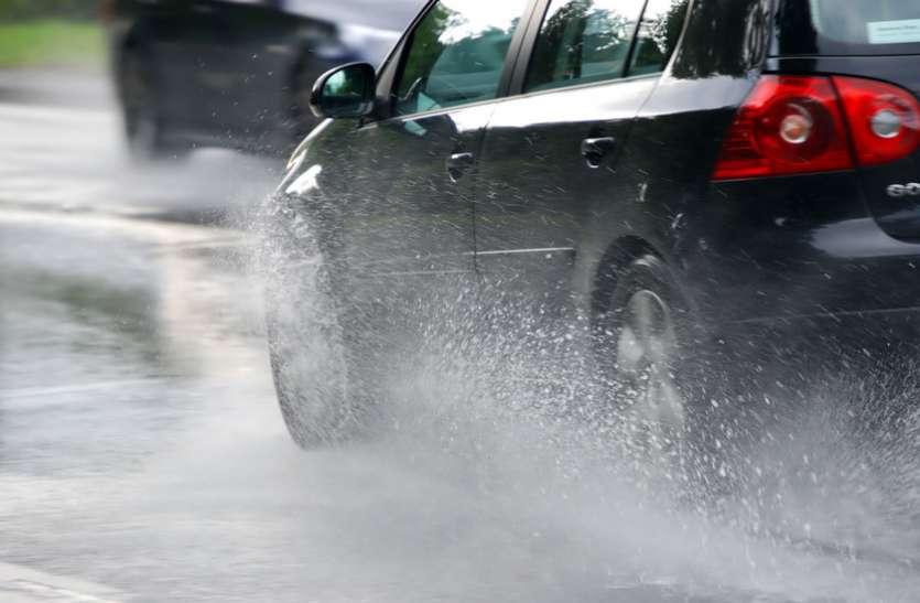 सड़क पर कितनी भी हो फिसलन डिसबैलेंस नहीं होगी आपकी कार, बस दबाना होगा ये छोटा सा बटन