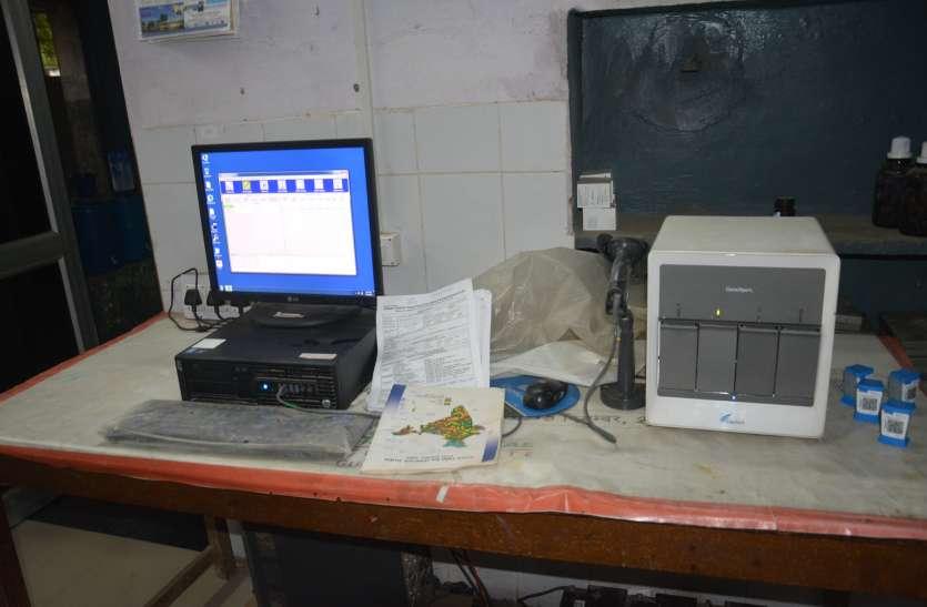 अलवर जिले में टीबी के मरीजों को मिलेगी राहत, अब इस मशीन से दो घंटे में मिलेगी जांच रिपोर्ट