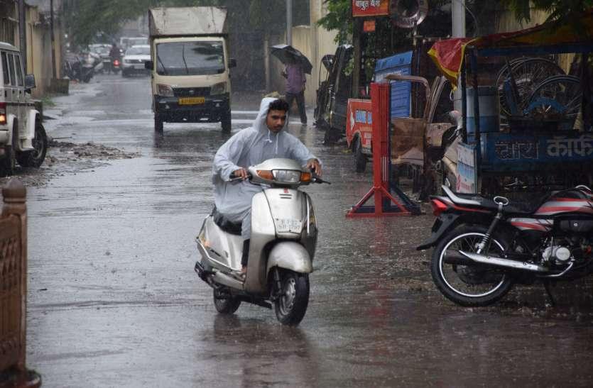 उदयपुर में दो दिन से घने बादलों का डेरा...रूक-रूक कर बरस रहे...मौसम बना हुआ सुहाना..
