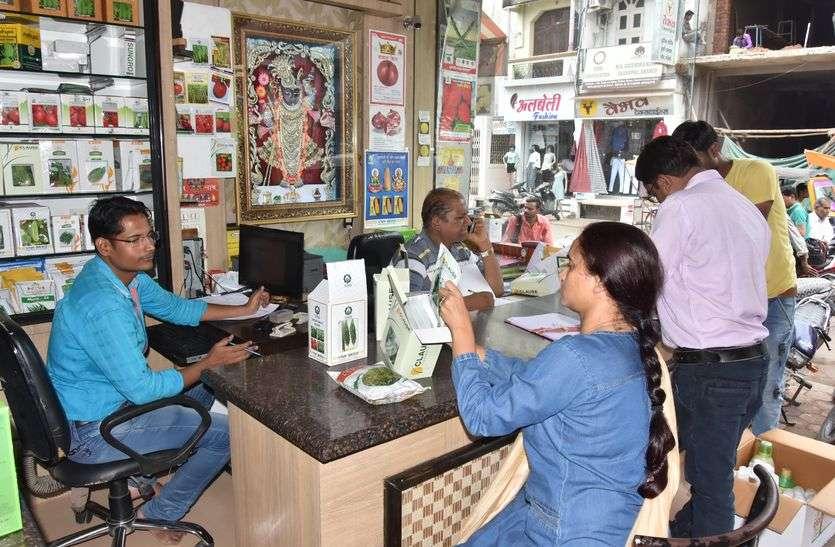 रतलाम की तीन कृषि फर्मो पर प्रशासन की कार्रवाई, बाजार में हड़कंप