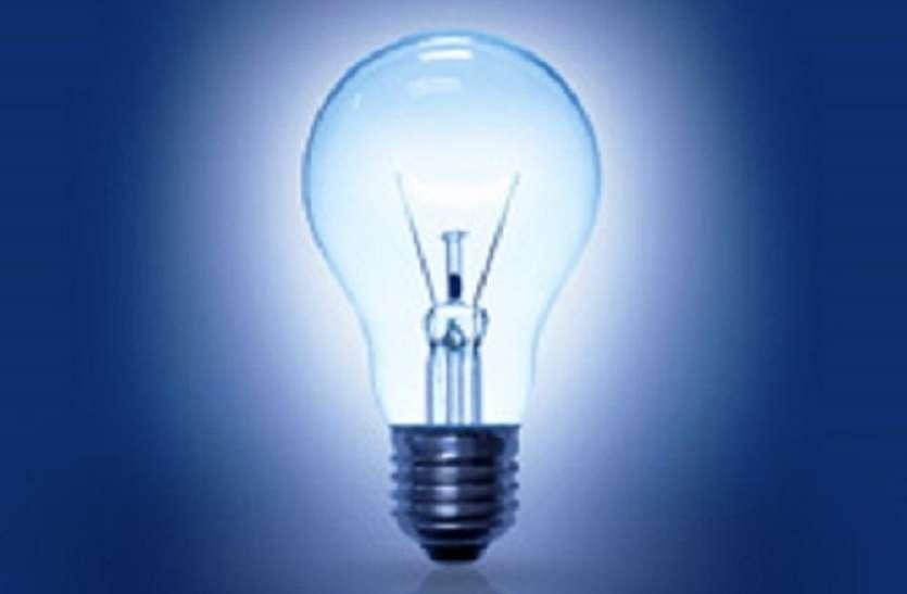 आठ उपभोक्ताओं को बिजली चोरी करते पकड़ा, 95 हजार रुपए का जुर्माना लगाया