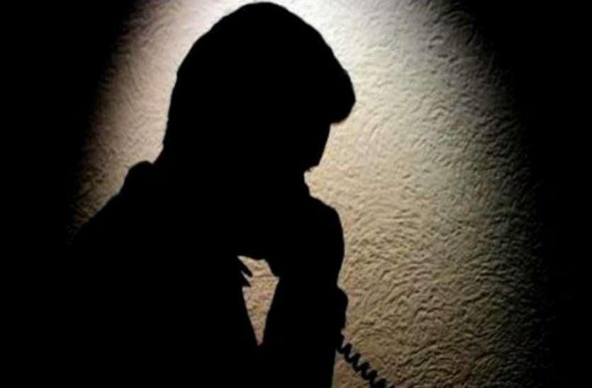 भाजपा जिलाध्यक्ष के पास आया फोन, 'हैलो, मैं केंद्रीय मंत्री का पीए बोल रहा हूं'