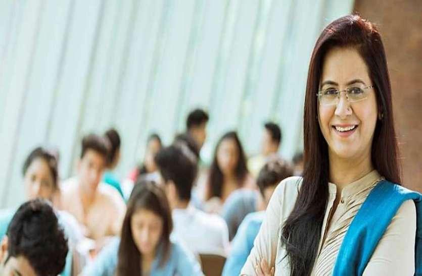 शिक्षकों की नियुक्ति को लेकर आई अब तक की सबसे बड़ी खबर,टीचरों में छाई मायूसी