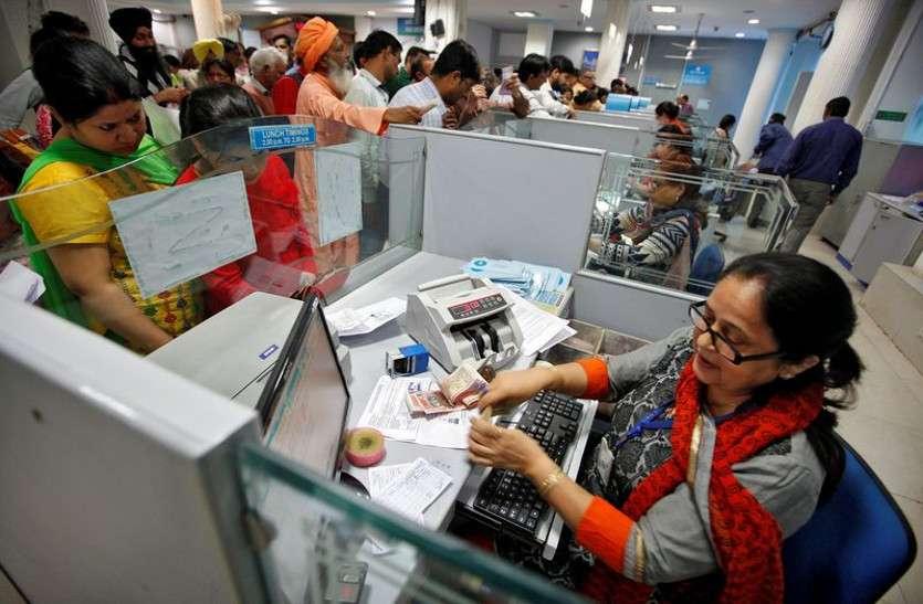 अगर इन बैंकों में है आपका अकाउंट तो अब आपको भी देना पड़ेगा GST