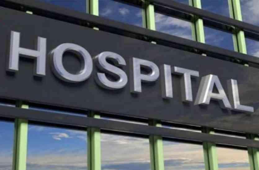 टाटा समूह की मदद से कैंसर अस्पताल खोलेगी हरियाणा सरकार