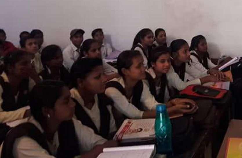 10 हजार छात्रों को नहीं मिली कर्मकार मंडल की छात्रवृत्ति
