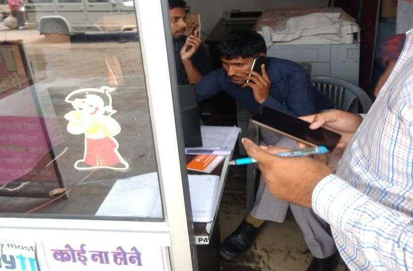 अलवर में यहां ई-मित्र के नाम से काटी जा रही थी ग्राहकों की जेब, जांच में निकला कुछ ऐसा, उड़ गए सबके होश