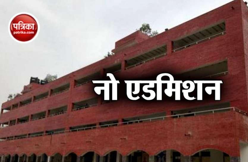 दिल्ली: 'आप' सरकार के दावों के बावजूद सरकारी स्कूलों में बच्चों को नहीं मिल रहा है एडमिशन