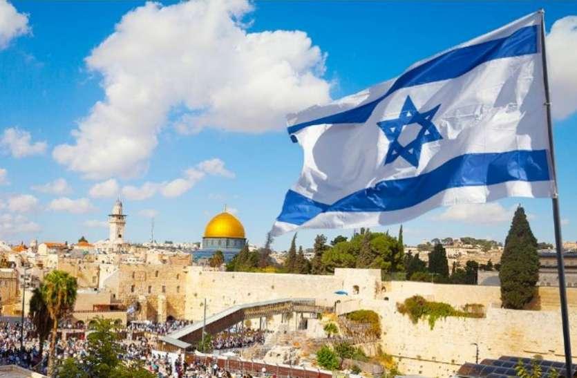 इजरायल के विवादित 'यहूदी राष्ट्र' कानून पर विरोध जारी, अब तुर्की ने की निंदा