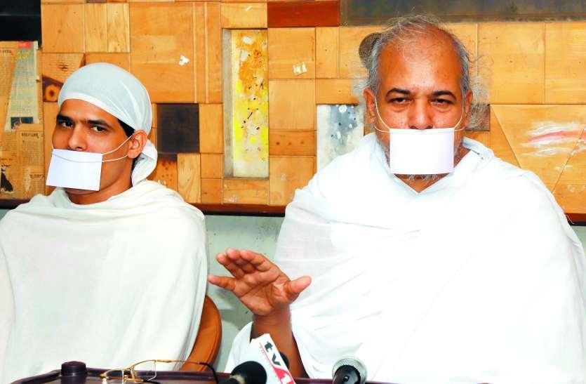जैन धर्म किसी सम्प्रदाय तक सीमित नहीं: रविन्द्र मुनि