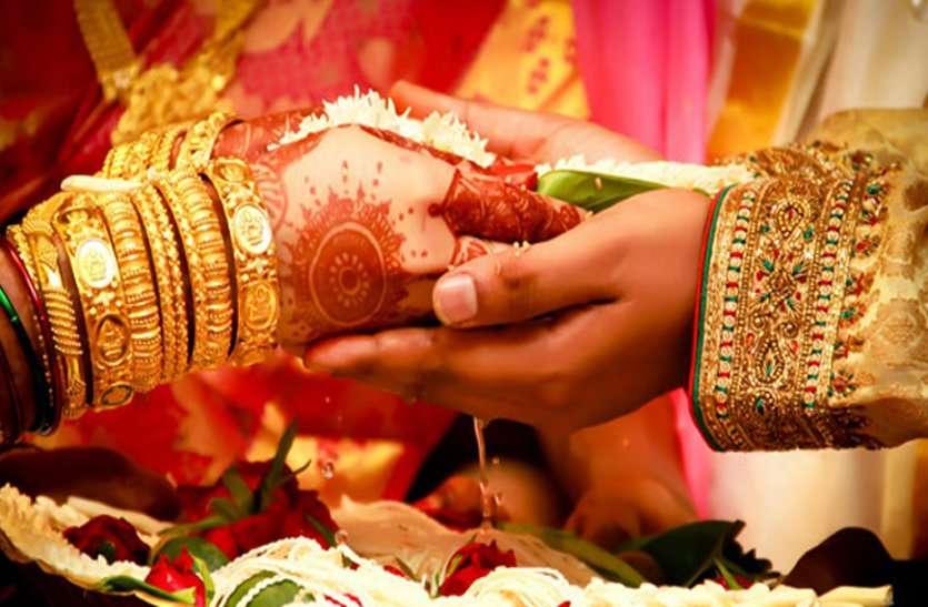 अब शादी के लिए दूल्हा दुल्हन को करना होगा इंतजार, 11 दिसंबर से बजेगी शहनाई