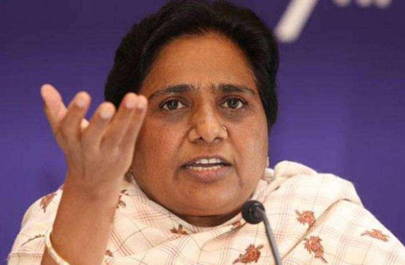 मायावती के एक्शन पर बसपा के इस दिग्गज नेता ने दिया ये जवाब