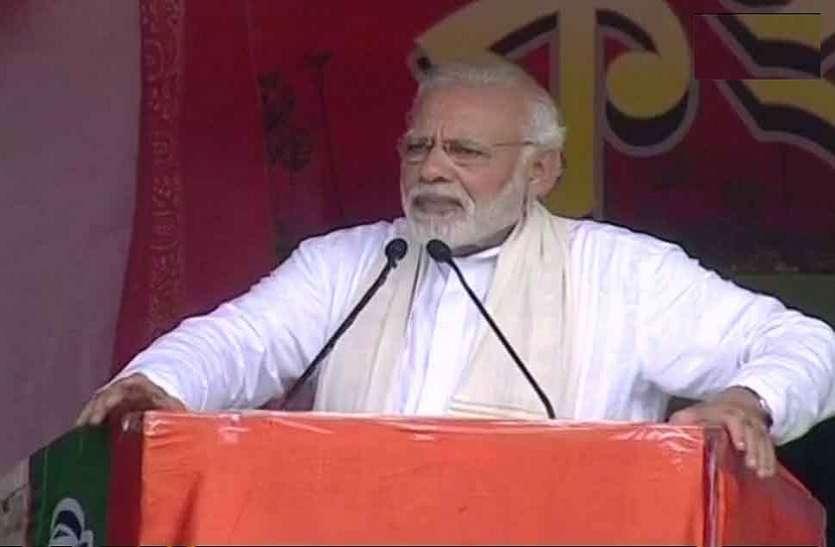 मिदनापुर: पीएम मोदी की रैली में हुआ हादसे के पीछे ममता सरकार का 'हाथ', सुरक्षा से हुआ खिलवाड़