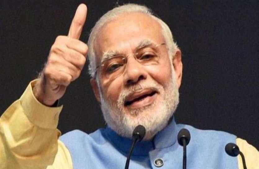 2019 में मोदी के प्रधानमंत्री बनने को लेकर स्वामी स्वरूपानंद सरस्वती ने कही सबसे बड़ी बात,भाजपा में खलबली