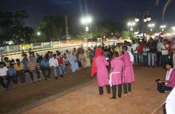 बच्चों ने तीन लघु नाटिकाओं से दिया स्वर्णिम भारत के निर्माण का संदेश