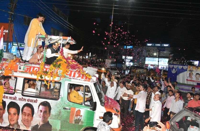 mp congress pol khol yatra latest hindi news