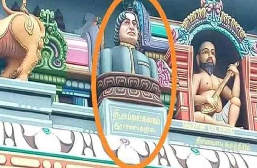 रामेश्वरम में एक मंदिर के गुंबद में लगाई गई मिसाइलमैन अब्दुल कलाम की प्रतिमा