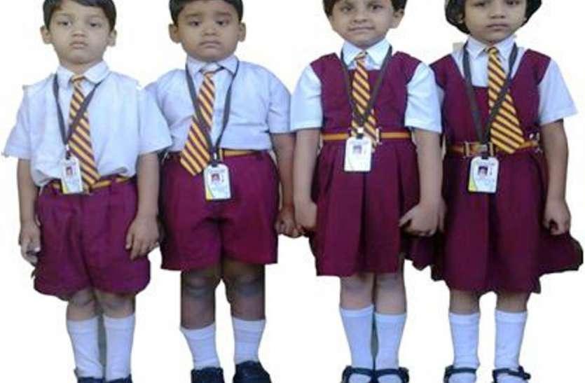 1627 प्राथमिक एवं 498 माध्यमिक विद्यालयों में दर्ज 1 लाख 30 हजार 870 विद्यार्थियों को मिलेंगे स्कूली ड्रेस