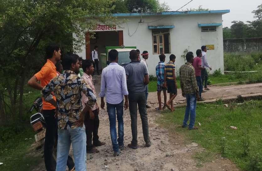सांप ने काटा तो रास्ते में पडऩे वाले जिला अस्पताल को क्रॉस करके पहुंचे बिरतिया बाबा के पास, घातक हुआ अंजाम