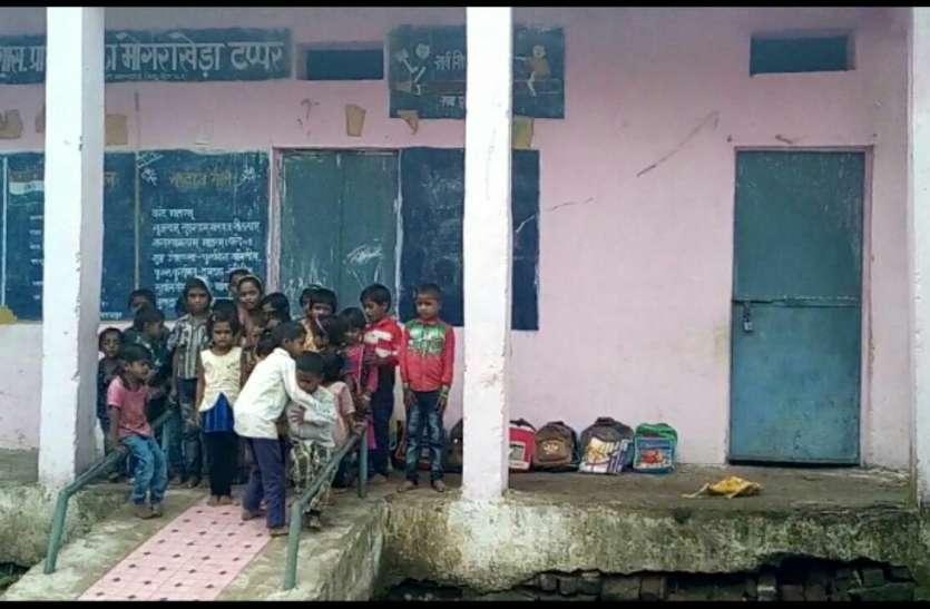चार स्कूलों के 312 बच्चे दो शिक्षकों के हवाले