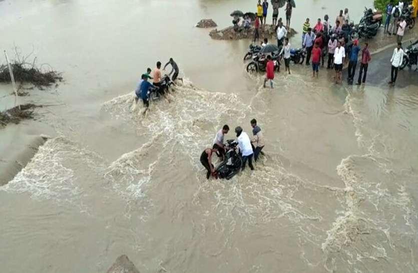 कोटा में मूसलाधार बारिश से चंबल नदी उफनी, सड़क पर तीन फीट पानी, तेज बहाव में फंसे लोग
