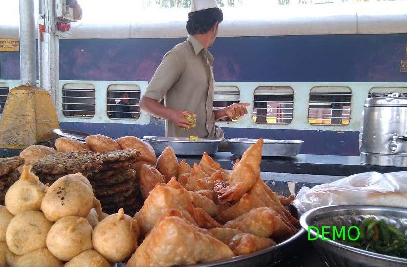 रेलवे कैंटीन खुलवाने के नाम पर हुई दो लाख की धोखाधड़ी