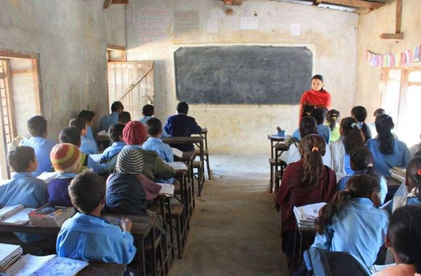 स्कूलों में नहीं है टीचर्स, नई ज्वाइनिंग में आ रहा ये अड़ंगा