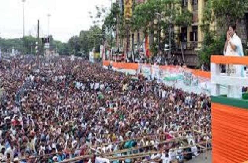 कोलकाता महारैली में चुनावी शंखनाद करेंगी ममता