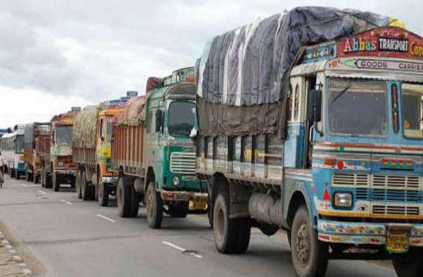 Image result for ट्रक यूनियनों का मुद्दा