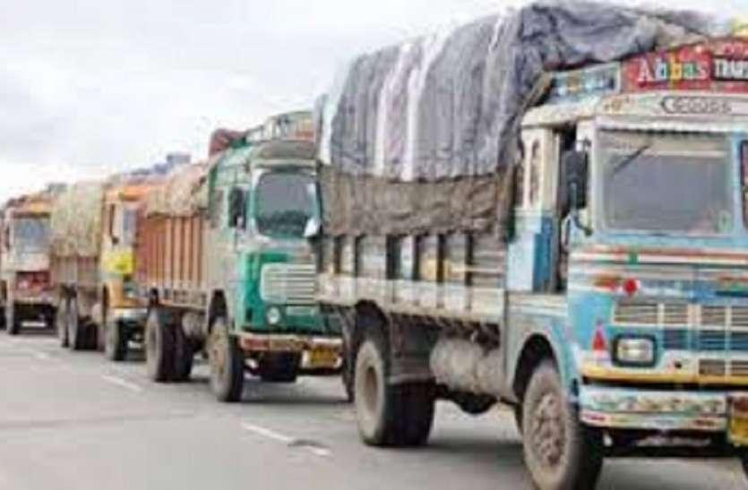 राष्ट्रव्यापी बेमियादी ट्रक हड़ताल शुरू