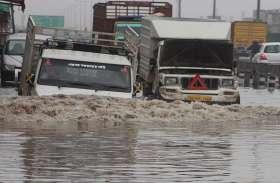 दिल्ली-एनसीआर में लगातार चार दिन होगी बारिश, राजधानीवासी सशंकित