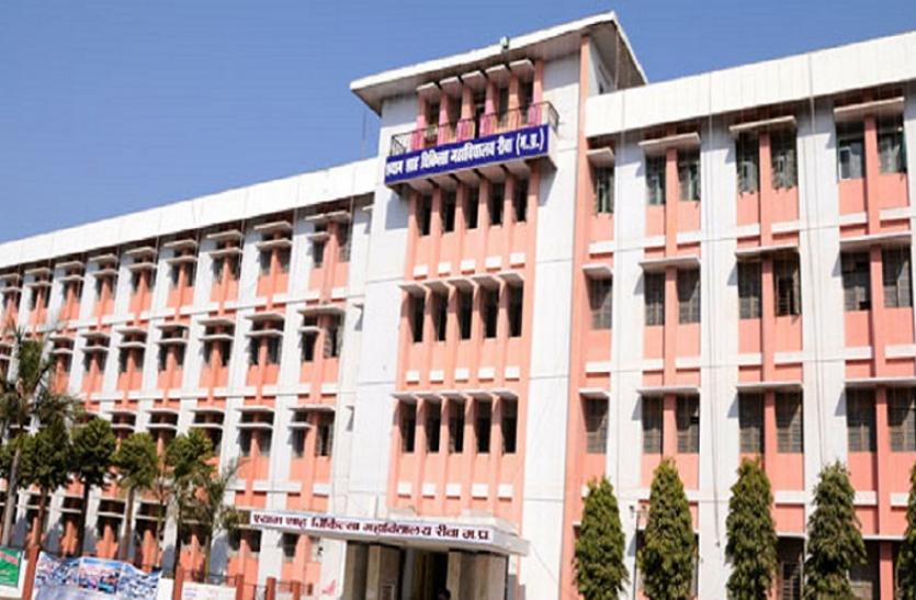 श्यामशाह मेडिकल कॉलेज में पोस्टमार्टम की बदली व्यवस्था, जानिए अब कौन करेगा शव परीक्षण