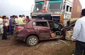 video :  ट्रक और कार की भीषण टक्कर, बच्ची सहित 4 लोगों की मौके पर ही मौत....